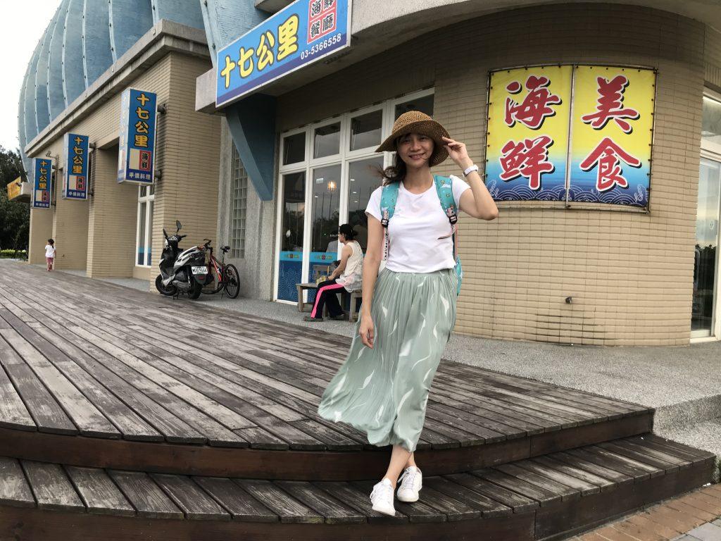 新竹/南寮美食。南寮魚鱗天梯。十七公里輕食海鮮餐廳【Miss 飛妮】 @Miss 飛妮