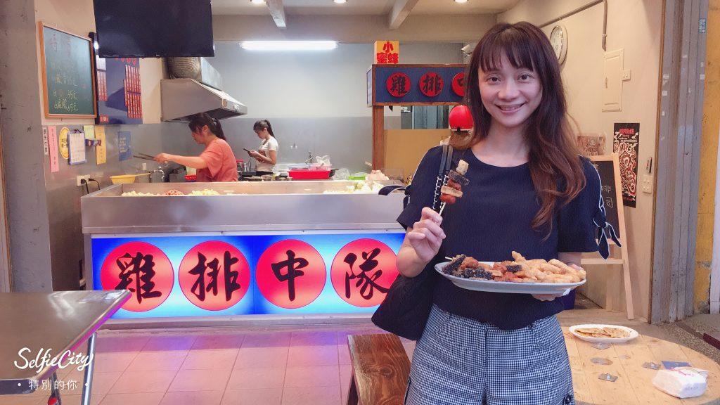 新竹南大路美食。雞排中隊再出擊。全台灣唯一蔥油餅夾豬排[Miss 飛妮] @Miss 飛妮