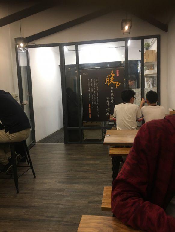 朕就是要嚐粉。新竹科學園區店【Miss 飛妮】 @Miss 飛妮