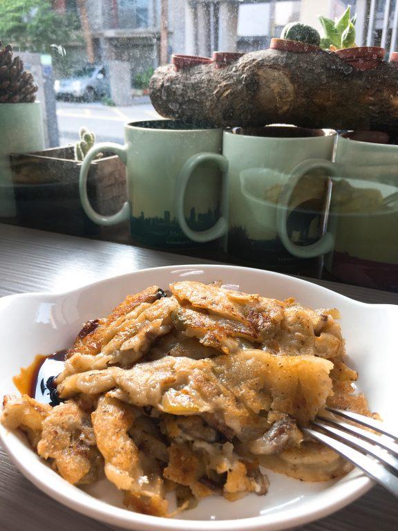 竹北美食早餐。隨行廚房。六家六街【Miss 飛妮】 @Miss 飛妮