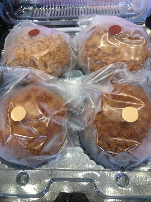 竹東美食。樂多手作蛋糕。長春路第一銀行【Miss 飛妮】 @Miss 飛妮