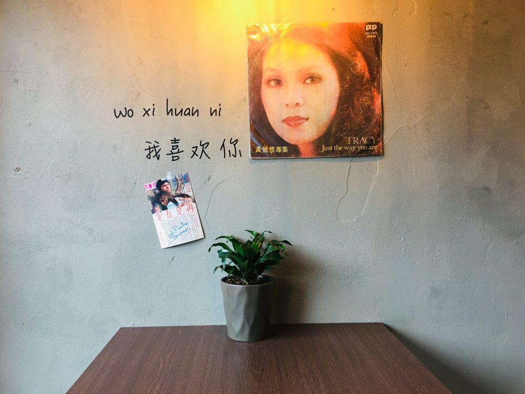 竹東美食。竹東中央市場李記米苔目。蕭如松藝術園區對面美蘭阿姨米苔目【Miss 飛妮】 @極光公主飛妮