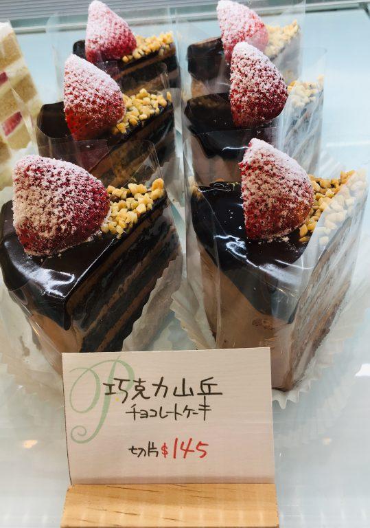 桃園美食。PINEDE彼內朵南崁店。來自日本名古屋法式甜點蛋糕店[Miss 飛妮] @Miss 飛妮