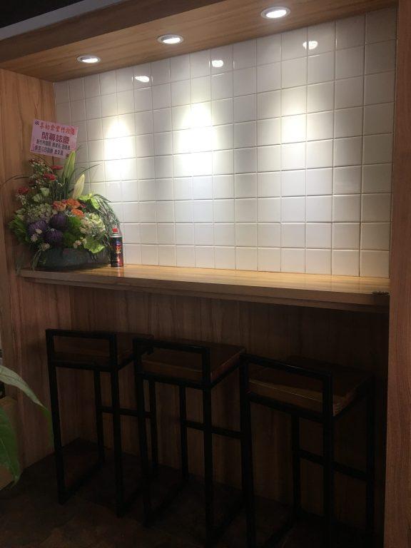 竹北美食。享初食堂。(已經搬遷)創意麵線。嘉豐二街【Miss 飛妮】 @Miss 飛妮