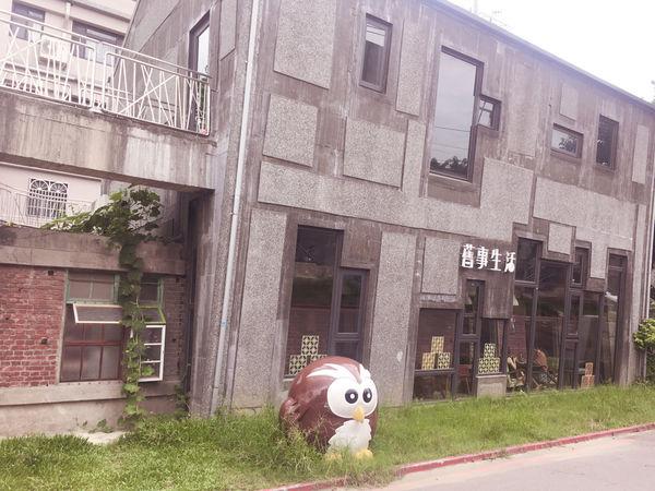 竹東車站旁的「舊事生活」~簡單平價的聊天所在【Miss 飛妮】 @Miss 飛妮